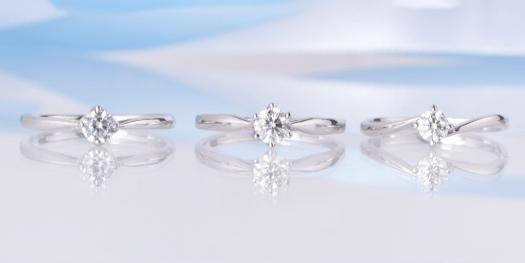 ダイヤリングを三種類から選ぶ