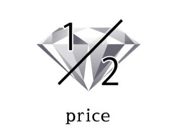 圧倒的低価格